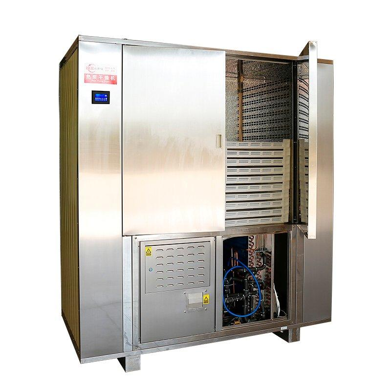 WRH-300B Middle Temperature Chinese herbal Commercial Dehydrator