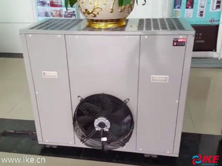WRH-300A in Showroom