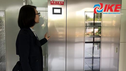 WRH-100G Best Food Dehydrator Introduce