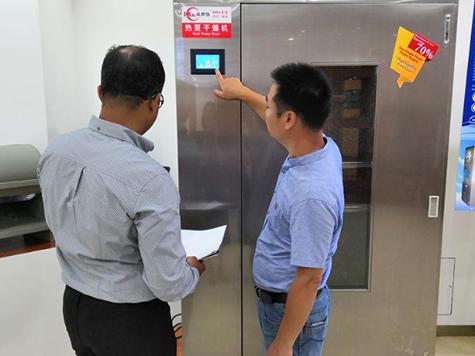 Cliente canadiense encontrar máquina de secado de arándanos