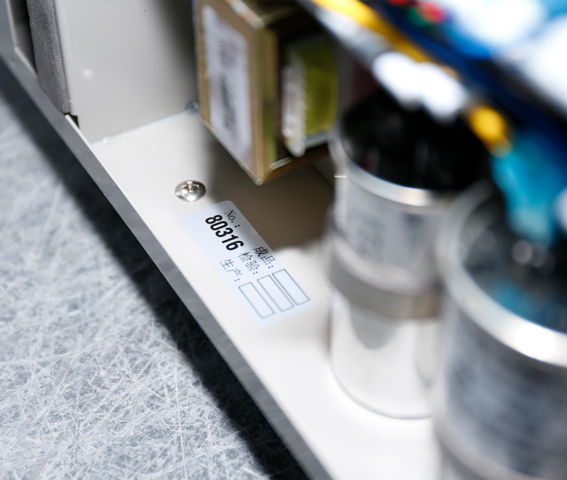 IKE Array image150