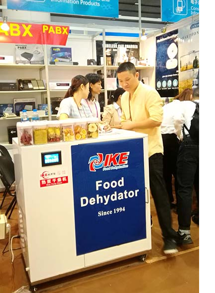 IKE-Ike Took Part In China Import And Export Fair canton Fair For Short |
