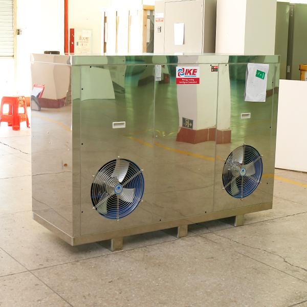 IKE-WRH-500g High Temperature Food Drying Machine | Embedding Food Dehydrator-1