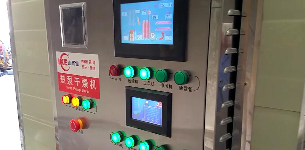 Customized Conveyor Mesh Belt Large Food Dehydrator-4