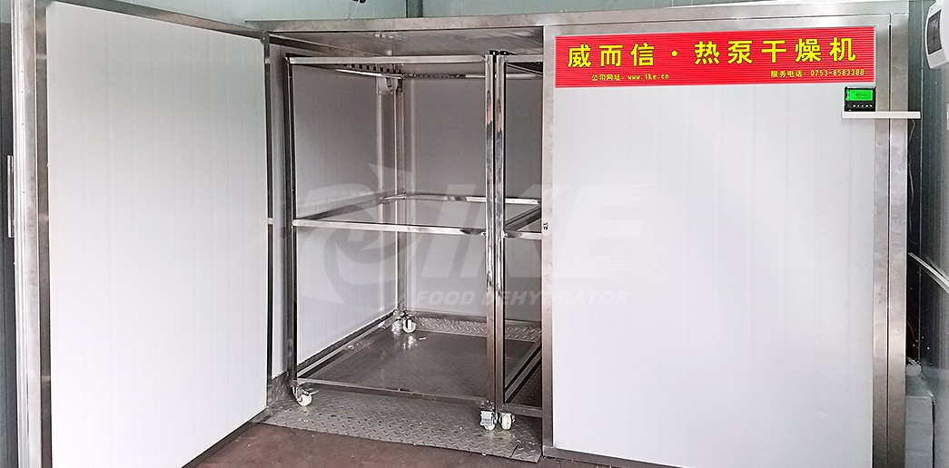 IKE-WRH-300g High Temperature Commercial Food dehydrating Machine   Equipment-2