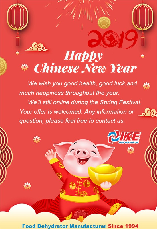 IKE-News About Ike Wish You Happy Chinese New Year