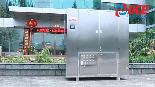 IKE WRH-300GB Food Dehydrator Introduction