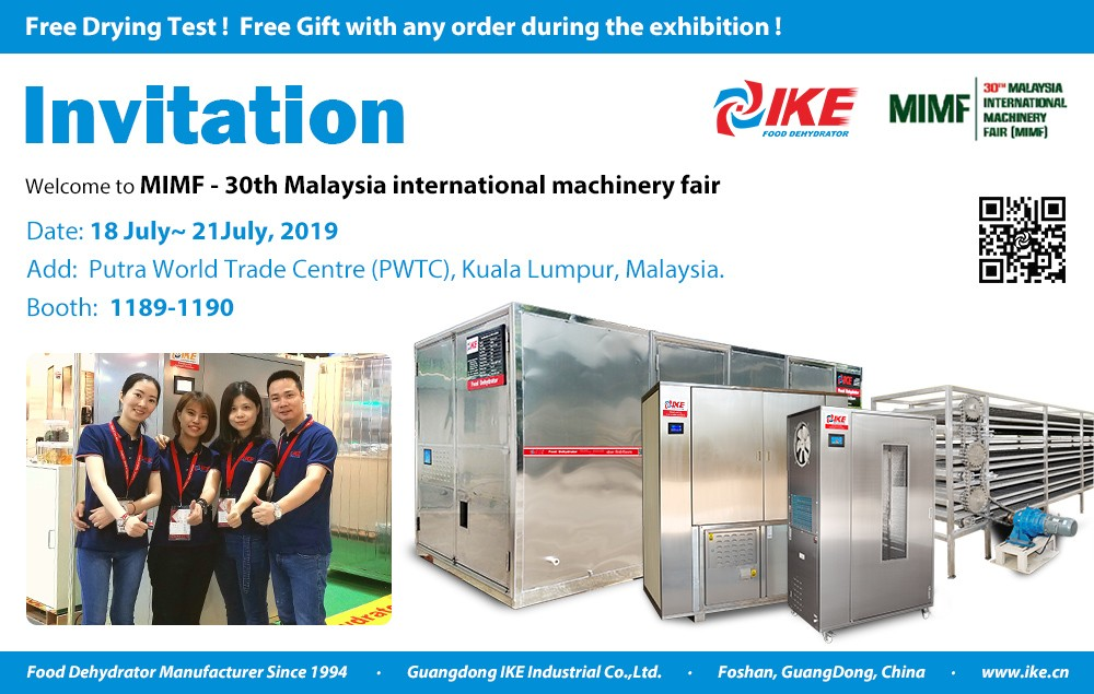 IKE-Welcome To The 2019 2019 Malaysia International Machinery Fair, Guangdong