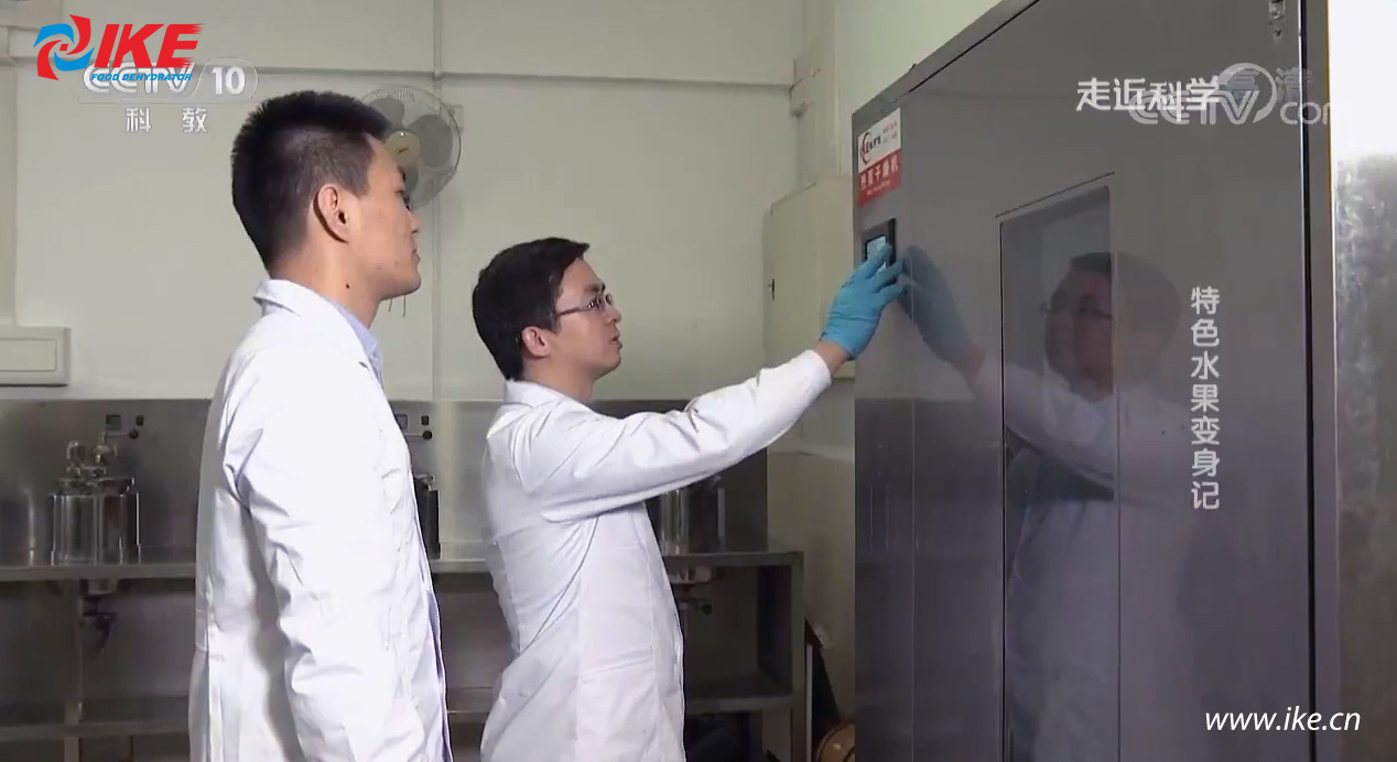 IKE-Cctv News About Ike Laboratory Dryer, Guangdong Ike Industrial Co,ltd