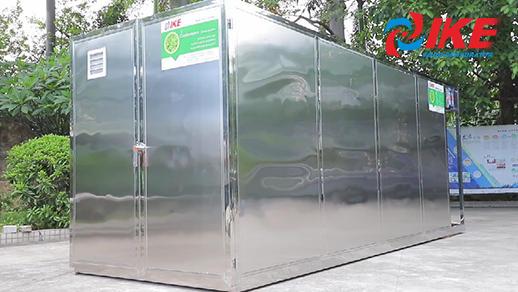 IKE AIO-1200GW industrial food drying processing machine