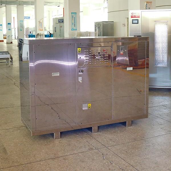 IKE-Wrh-500g Industrial And Commercial High Temperature Food Drying Machine-2